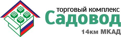 Как доехать до остановки Рынок «Садовод» (Капотня)